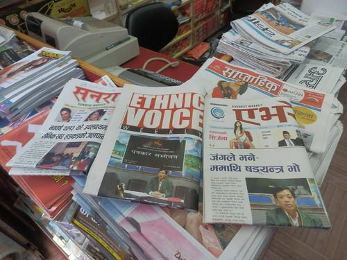 尼泊爾報紙 Ethnic Voice