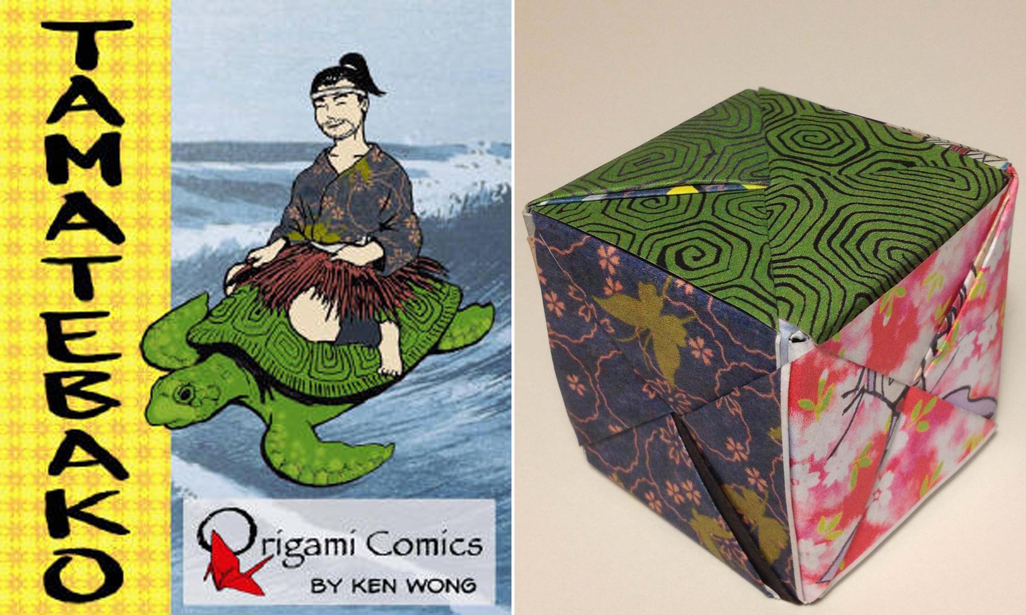 origami-comic