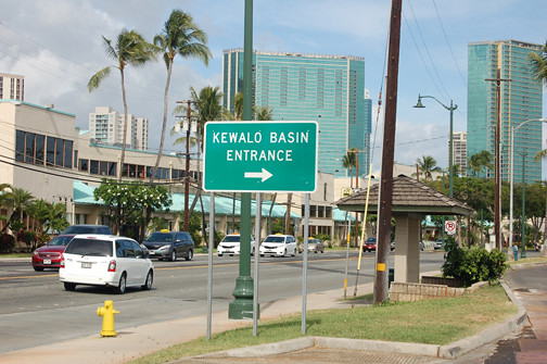Kewalo Basin sign