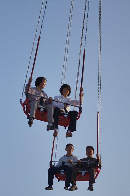 Rungra Island Funfair Pyongyang