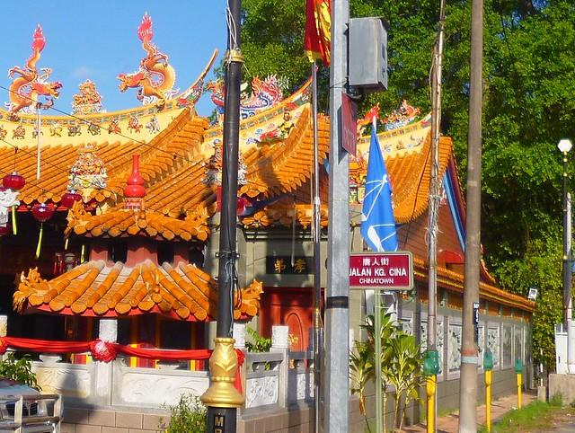 Jalan Kampung Cina sign at Kuala Terengganu Chinatown