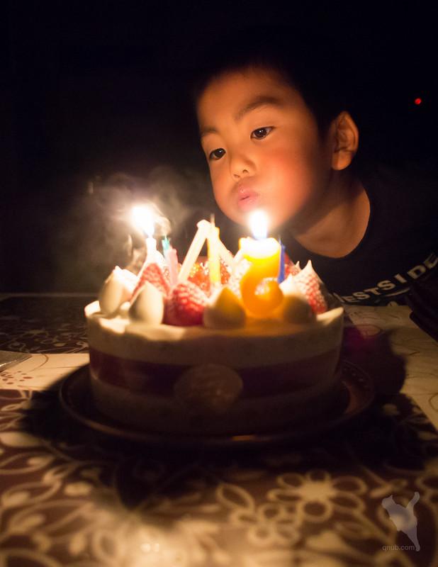 Happy 5th birthday !
