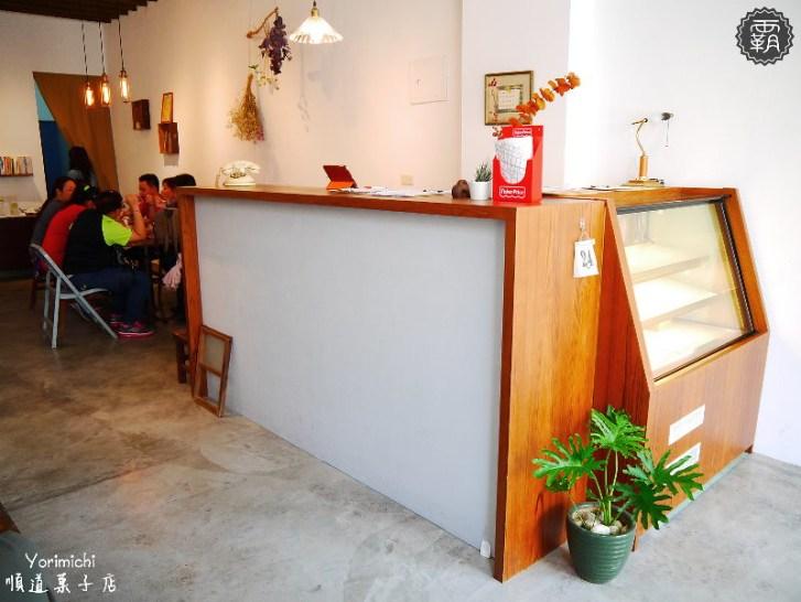 29137849980 31c9057527 b - 順道菓子店,海線的小清新日式刨冰店,還有賣泡芙歐!