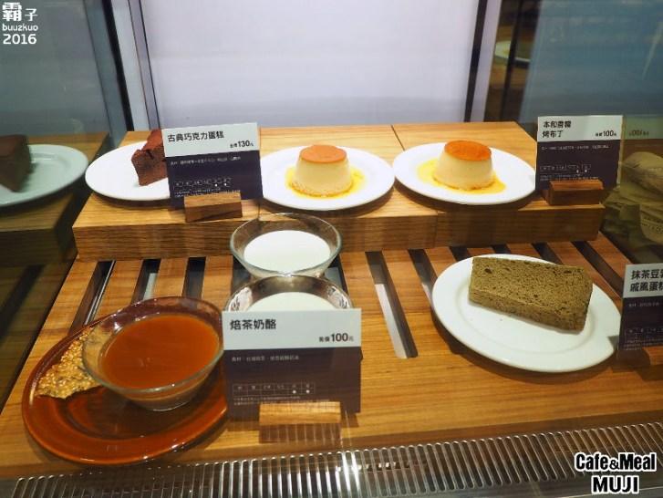 29415007734 bafaceffa5 b - Café&Meal MUJI 台中首間無印良品餐飲店~