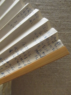 Mathematical formula written on a folding paper fan