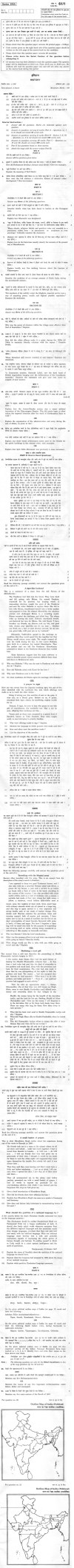 CBSE Class XII Previous Year Question Paper 2012 History