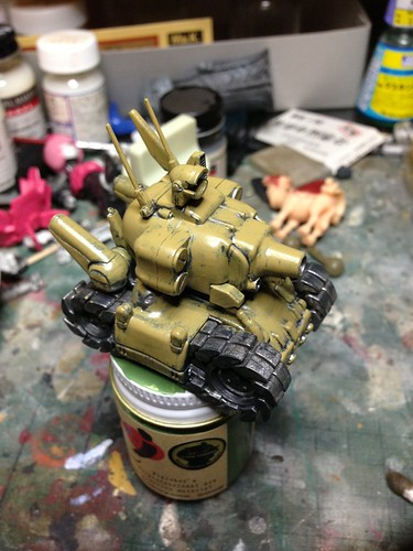 MetalSlug