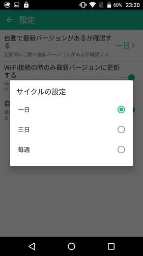 Screenshot_20160920-232032
