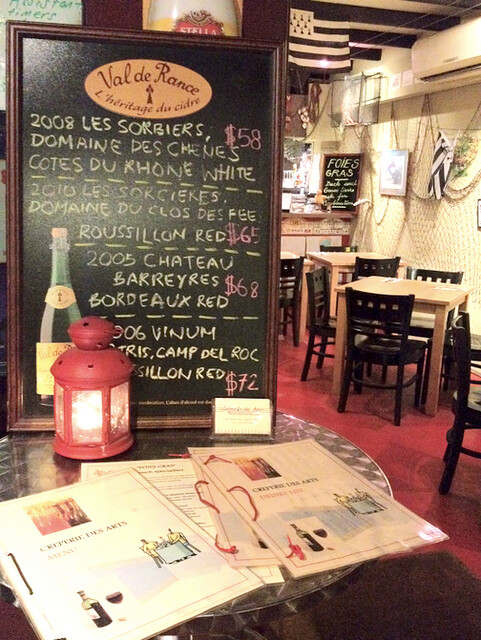 Screen shot 2012-07-25 at AM 03.46.41
