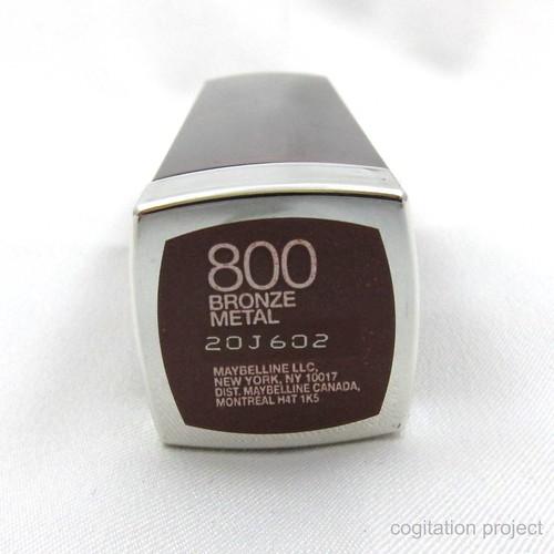 Maybelline-MBFW-Fall-2012-Color-Sensational-800-Bronze-Metal-IMG_2663