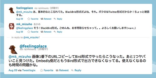Embedly-Tweet2HTML