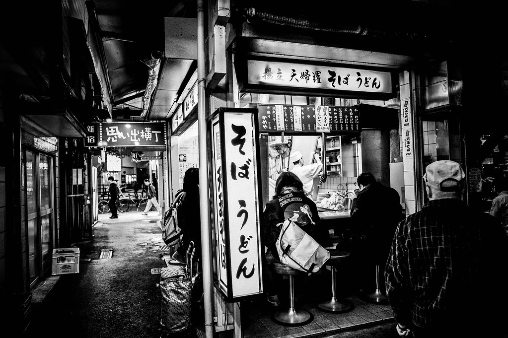 Piss Alley Corner Stall
