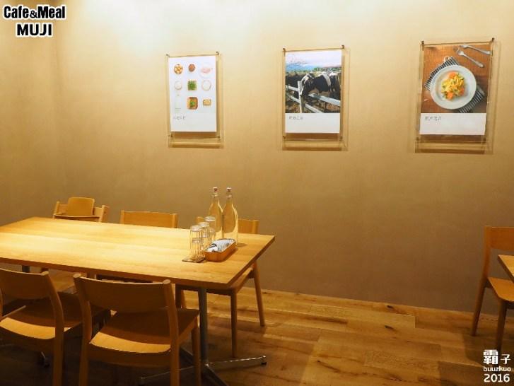 29748747310 e5d58eda0c b - Café&Meal MUJI 台中首間無印良品餐飲店~