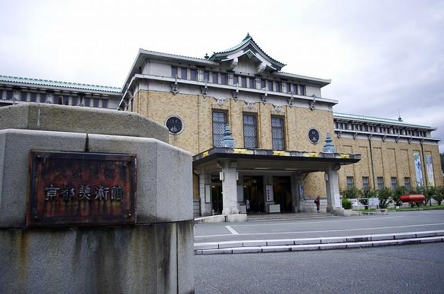 京都市美術館-The Kyoto Municipal Museum of Art