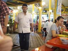 Adam Road Food Centre