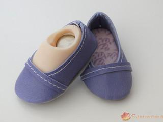 Zapatos para YOSD