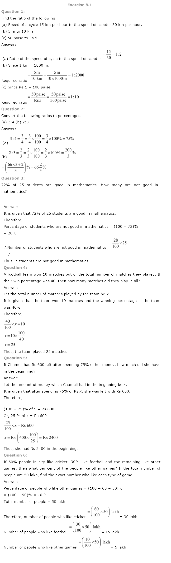 NCERT Solutions For Class 8th Maths Ch 8 Comparing Quantities PDF Download Free 2018-19
