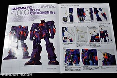 GFF MC #1003 MRX-010 Psycho Gundam MK-II (11)