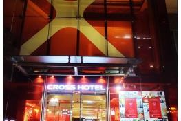 大阪十字酒店 Cross Hotel Osaka