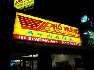Pho Hung sign