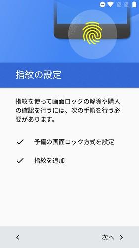 Screenshot_20160911-095314