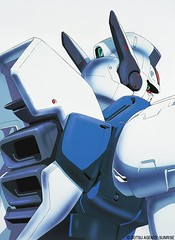 gundam fix box illustration by hajime katoki (54)