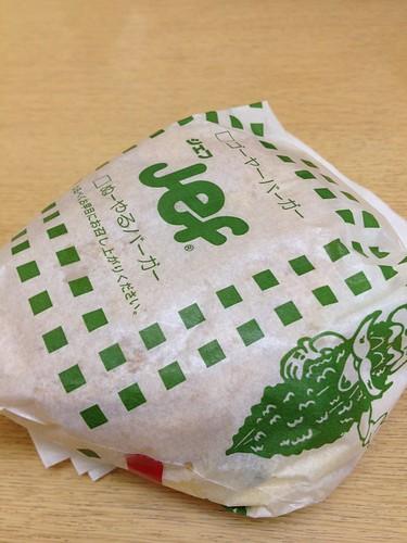 2012_09_Ishigaki_197