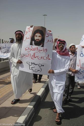 Demanding the release Ali Bin Saleh El Marry the Qatari Prisoner in the US