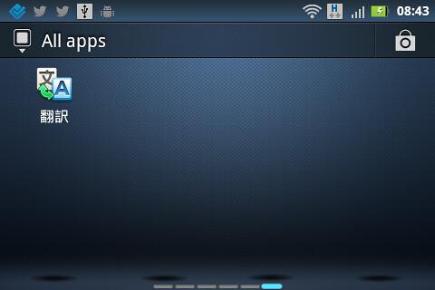 device-2012-09-16-084345