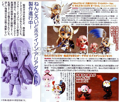 Some upcoming Nendoroid and Petites