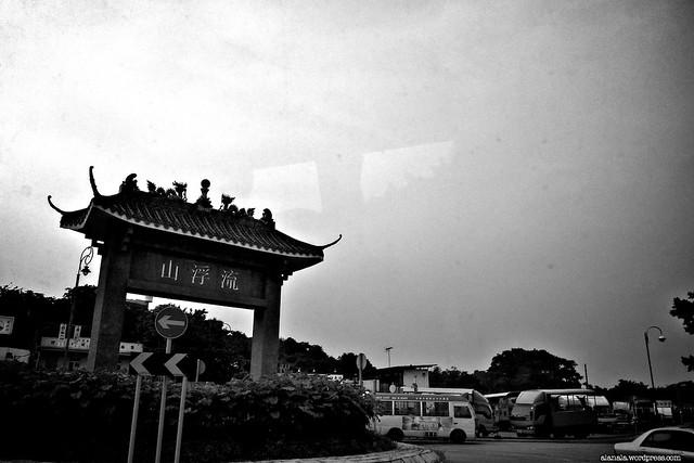 Lau Fau Shan Monument