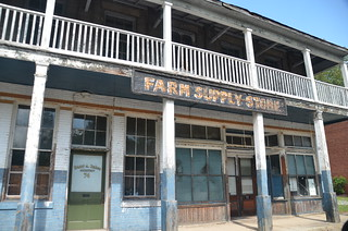 Farm Supply Store