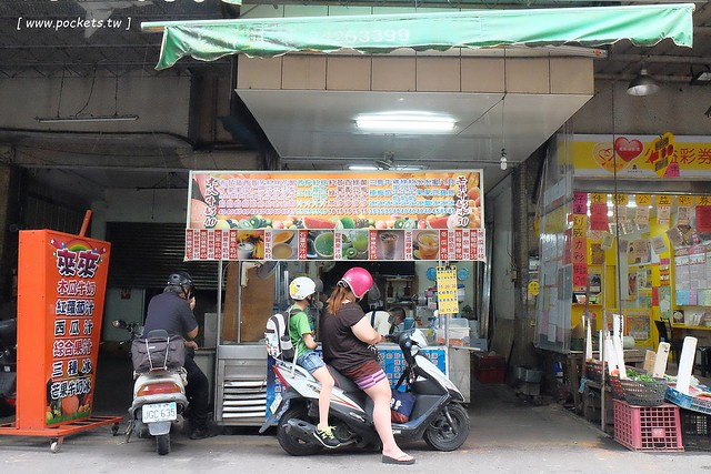 29497792370 18fc5307d7 z - 來來冰果店:水湳市場內營業近30個年頭的老字號冰菓店,料多又實在價格也便宜,老闆人很好也很親切