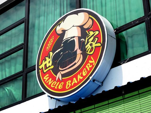 Uncle Bakery Sibu