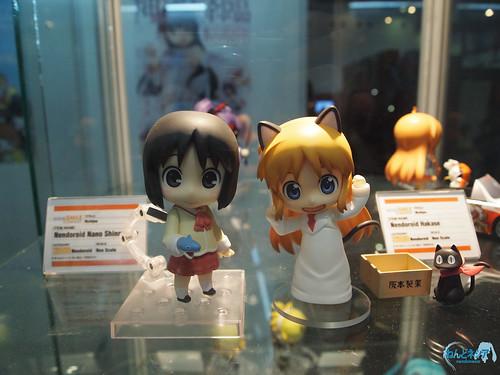 Nendoroid Nano and Hakase