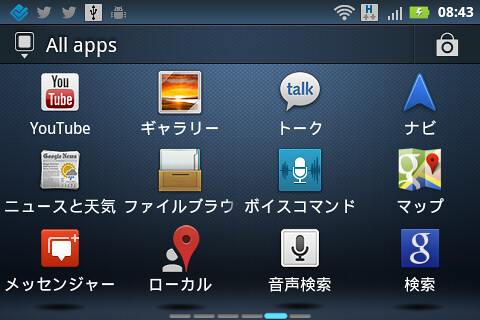 device-2012-09-16-084337