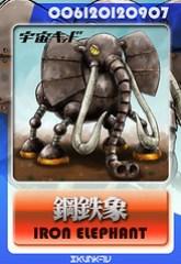 ironelephant_card