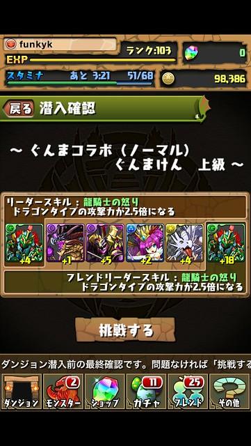 20121008074451
