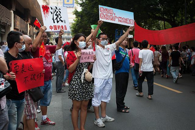 Anti-Japanese protests, Guangzhou