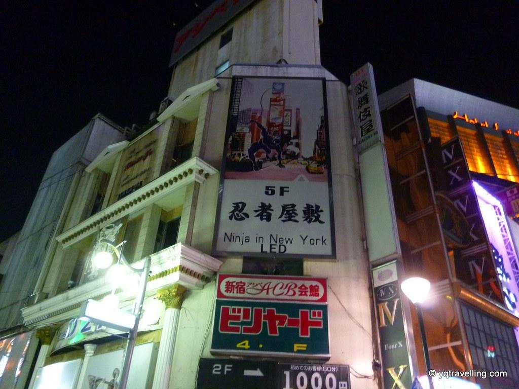Ninja in New York sign