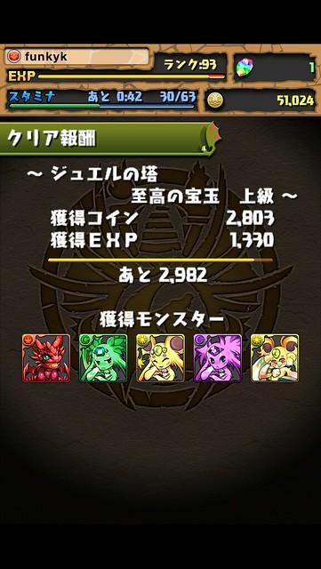 20120924084042