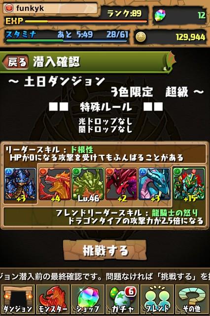 20120916111218