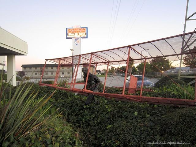 San Carlos Hiller Aviation Museum