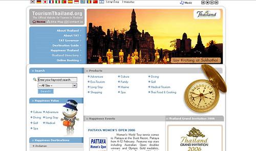 การท่องเที่ยวแห่งประเทศไทย (ททท.) 2006