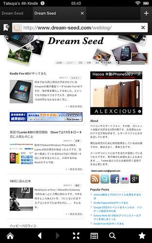 Screenshot_2012-11-02-05-43-31