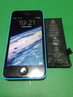 180_iPhone5Cのバッテリー交換