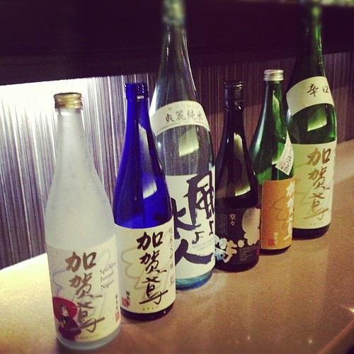 the fukumitsuya sakes- remnants of a fine evening. by tangerinee