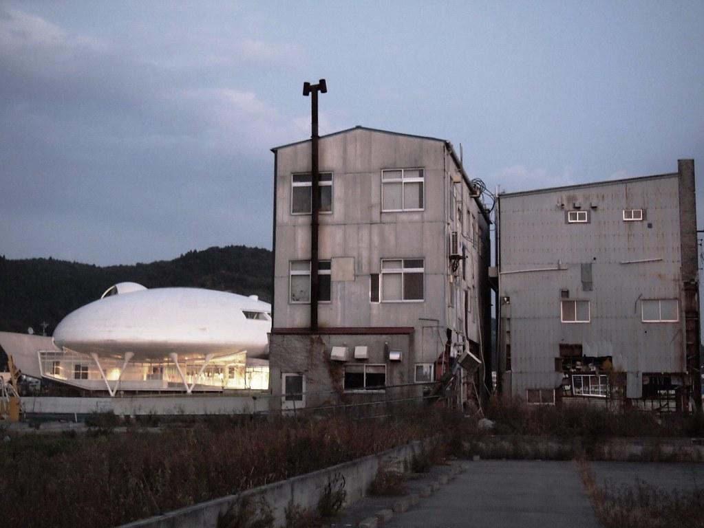 ishinomaki (tsunami)