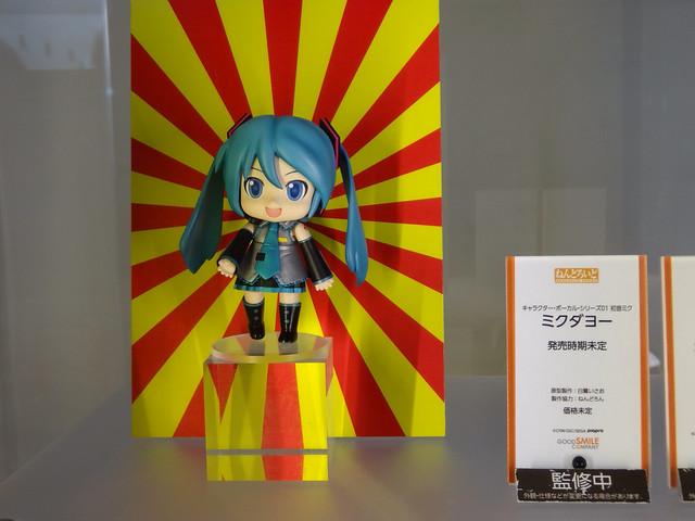 Nendoroid Hatsune Miku: Mikudayo version