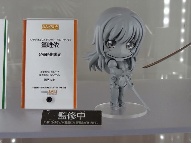 Nendoroid Takamura Yui